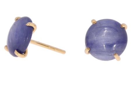 Verlinden Gold Collection Roségouden oorknopjes met  blauw kyaniet Kyaniet RG