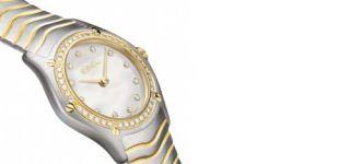 Inruilactie Ebel horloge