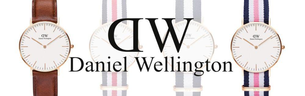 Nieuw: Daniel Wellington